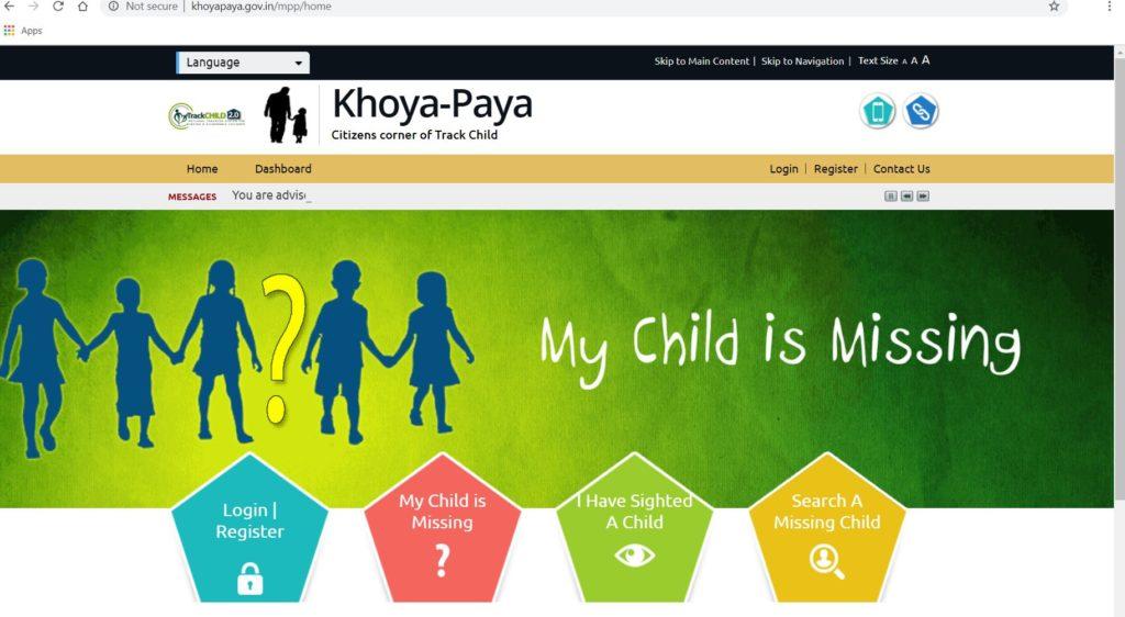 Khoya Paya Portal