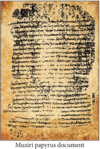 Vienna Papyrus